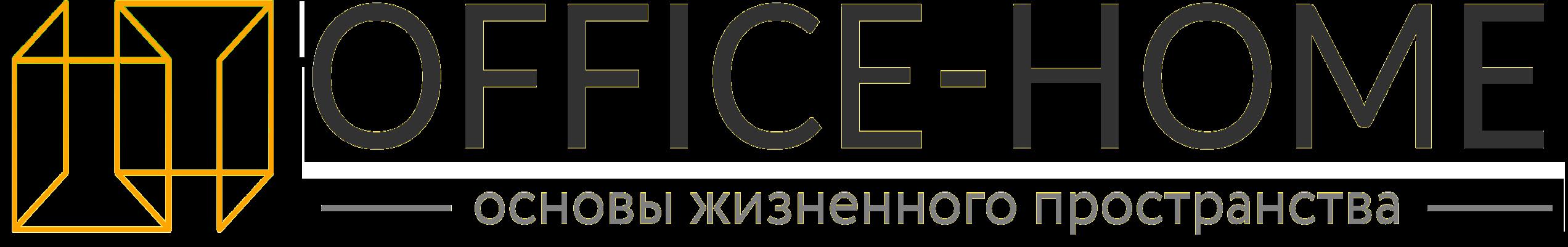 ООО Офис-Хоум